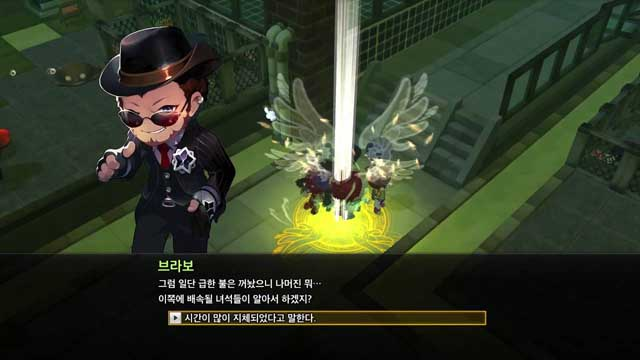 End of MapleStory 2